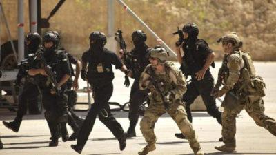 American Elite Force