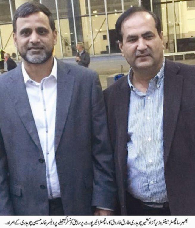 Ch Tariq Farooq and Pro Khalid Hussain