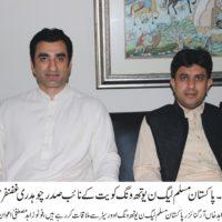 Chaudhry Ghazanfar Jamshed and Zahid Ali Meeting