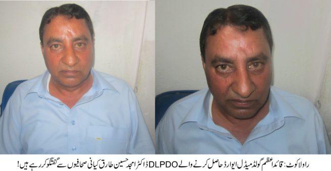 Dr Amjad Hussain