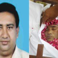 Dr Mazhar Mishar last