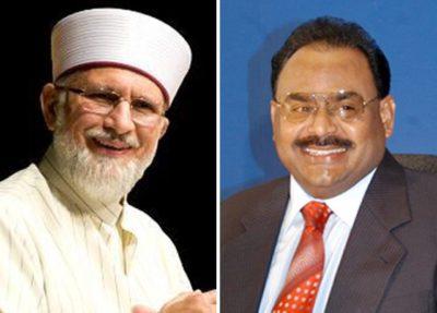 Dr Tahir ul Qadri  and  Altaf Hussain