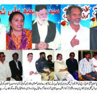 Eid Millan of SLIP
