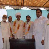 Haji Basharat Meeting