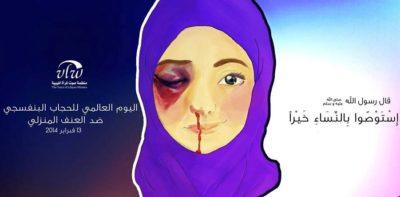 Hijab Girl Violence