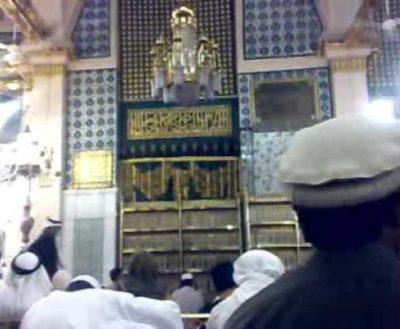 Hujra Hazrat Aysha R A