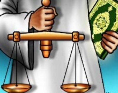 Islam and Inheritance