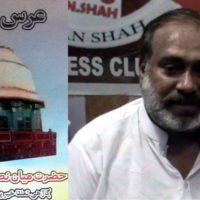 K.N.Shah