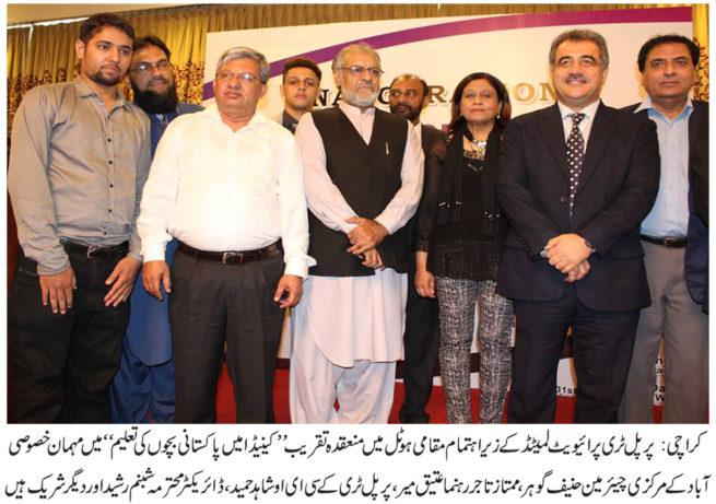 Karachi Event