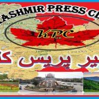 Kashmir Press Club, UK