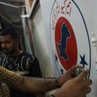 MQM Office Raid