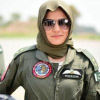 Marium Mukhtar