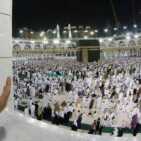 Mecca & Pilgrimage
