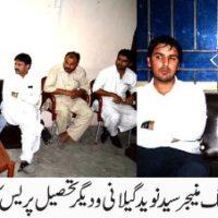 Media Talk Taxila