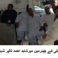 Mir Shahid Ahmed Speach