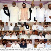 Mohammad Qamar Iqbal Qadri Marriage