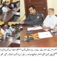 Muharram Security Meeting