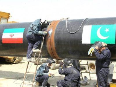 Pak-Iran Gas Pipeline