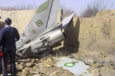 Pakistan Air Force Aircraft Destroyed