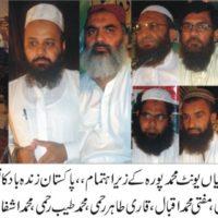 Pakistan Zindabad Conference