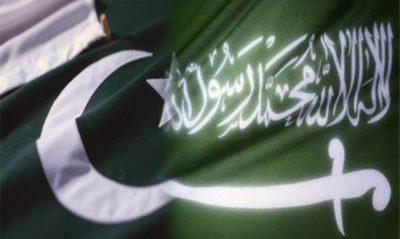 Pakistan and Saudi