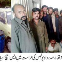 Police Wah Taxila