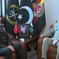 Raheel Sharif and General Saleh Zaki Met