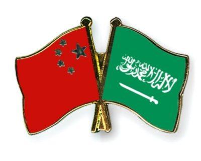 Saudi Arabia and China