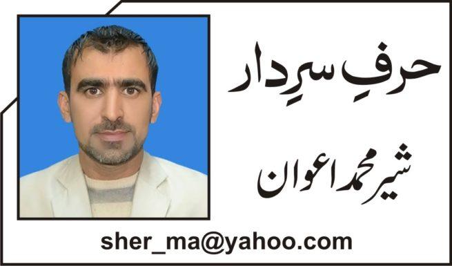 Sher Mohammad Awan