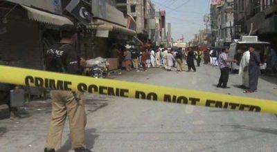 South Waziristan Blast