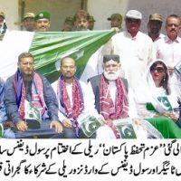 Tahauffuz Pakistan Rally