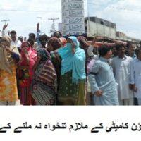 Talhar Protest