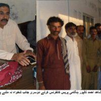Talhar Town Comittee chairmen ki hangami Press Conf