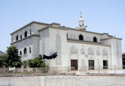 University Banuria