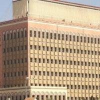 Yemen's Central Bank