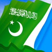 Jamaat e Jslami