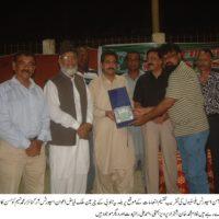 karachi Aman Sports Festival