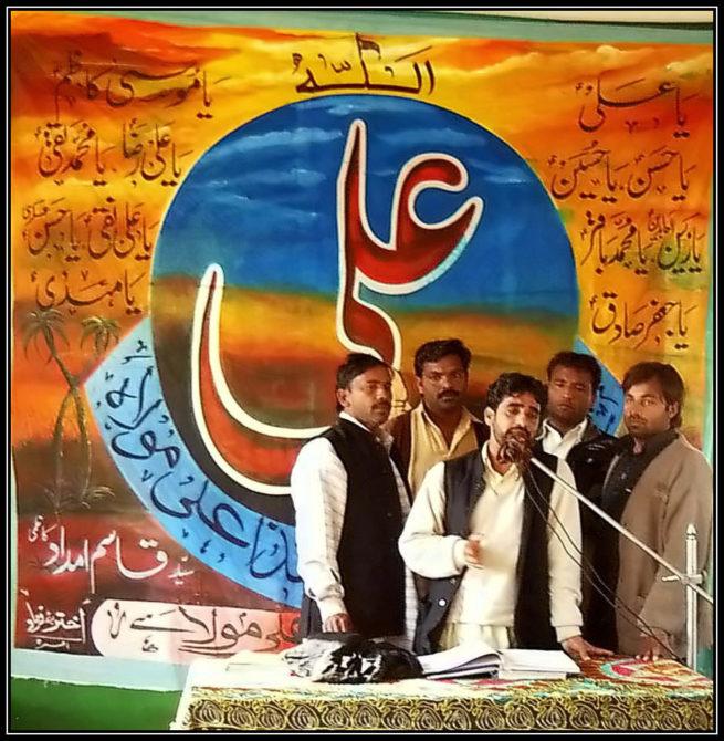 Zakir Naveed Bukharayi badshahpuri at Majlis e Aza