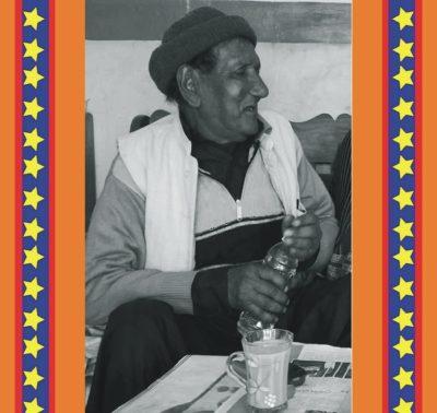 ARSHAD JALINDRI