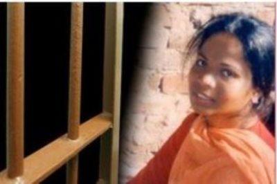 Asia Bibi Case