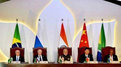 BRICS Summit
