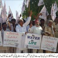 Badin Farmers Protest Demonstration