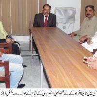 Choudhary Zulfiqar Meeting