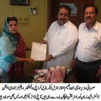 Dr Rashid Zaman Receive Certificate