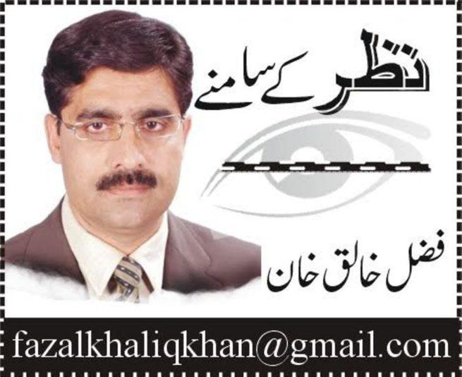 Fazal Khaliq Khan