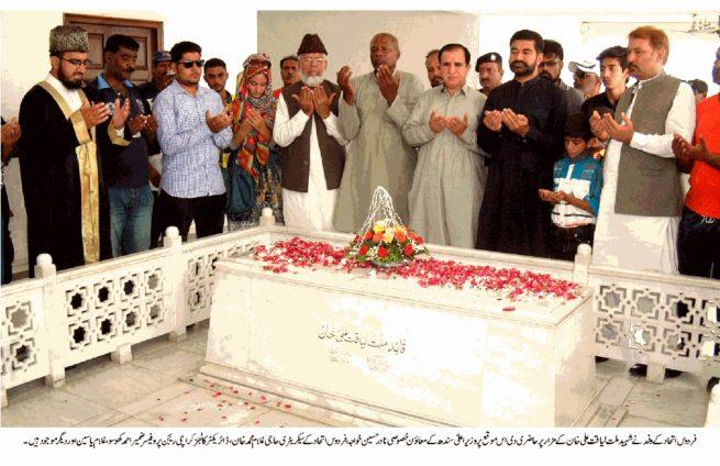 Fidos Ithad Hazri Mizar LiaqatAli Khan