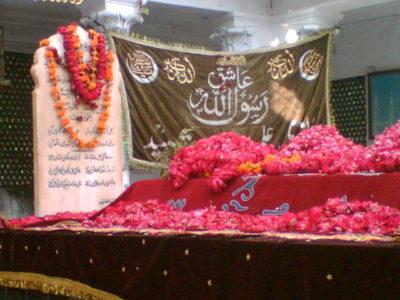 Ghazi Ilam Deen Tomb