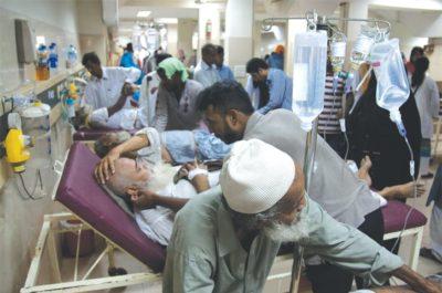 Government Hospitals