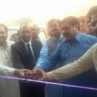 Haji Basharat Ali Opening