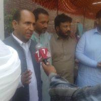 Haji Basharat Conference